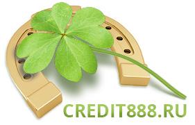 http://otradnoe.1000bankov.ru/images/image_top_kredit2.png